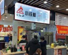 南洋广场小面积餐饮商铺招商