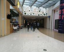 (出租)建邺区奥体CBD核心商务区大型购物中心配套餐饮区招租