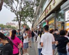 (出租)景区入口位置 人流爆满 主招 奶茶 小吃 餐饮 等等欢迎来电