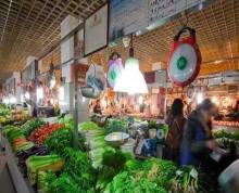 (出租)2000平大型生鲜集市 招蔬菜粮油肉水果等