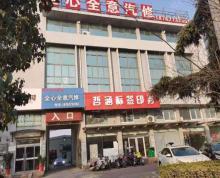 (出租)赣榆老北站附近办公楼出租