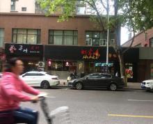 (出售) 长乐路 夫子庙 老门东 正规商业门面 急用钱急售