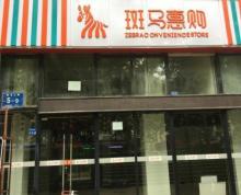 黑龙江路沿街商铺(先锋广场斜对面)出租