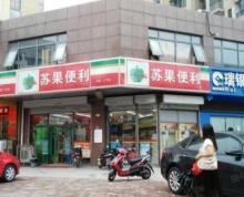 (出售)泰山新村商铺,急售,急售,临街门面,旺铺出售