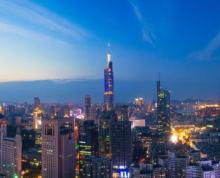 绿色中心,紫峰大厦,南京高楼,房东直租,中介勿扰