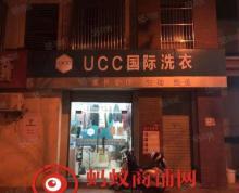 (转让)(蚂蚁商铺)九里豪绅嘉苑大型小区门口洗衣店整体转让