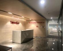 (出租)晋安区 凯宾斯基酒店旁 甲级写字楼整层精装带设备可分割出租