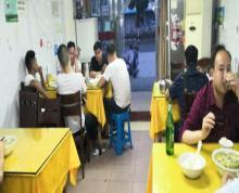 (转让) 丹阳开发区营业中小型餐饮店转让