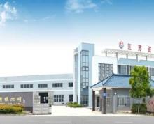 国家标准化厂房,自有产权。