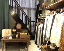 (转让) 服装店转让,新装修,值得您看看