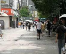 珠江路碑亭巷沿街旺铺 大开间可明火可餐饮小吃人流量巨大