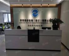 (出售)金鹏国际电梯口旁全朝南,精装修,26楼180平方180万各付