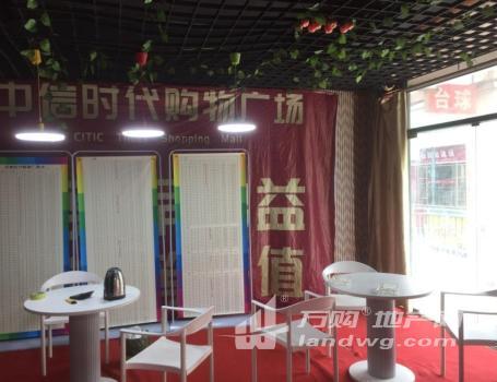 [A_32659]【第二次拍卖】徐州市贾汪区中信时代广场2-221