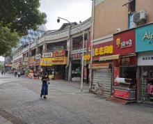 (出售)江宁托乐嘉旺铺 租期10年租金5万有递增 诚心出售欢迎来电