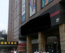 [A_24393]【变卖】南京市六合区雄州街道长江路1号2-33室房产