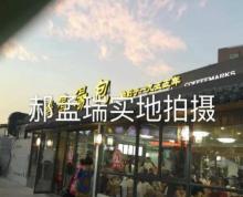 义乌小商品城沿街门面 鸡鸣汤包承租 带租约出售!