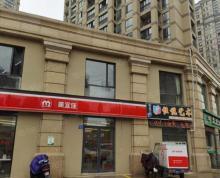 (出租)(急租)恒大御澜湾沿街旺铺,113平,年租金7万2