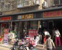 (出租) 出租科巷菜场,苏果超市北门斜对面,临街旺铺门面