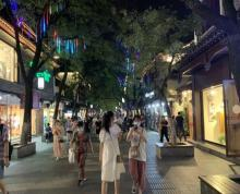 (出租)夫子庙景区内大石坝街步行街繁华地段抢手商铺 出租 市口好 位