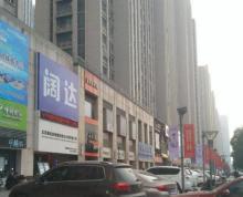 (出售) 龙江银城街 纯一层人气旺 年租32万 营业中饭店