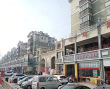 (出售)富豪花园东门纯一楼商铺98平米200万租金6万