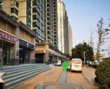 (出售)幸福路 写字楼 苏宁广场 圴价7600 即买即收
