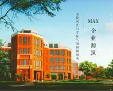 江宁文鼎广场方山之北寻找钢筋水泥森林城市边缘的花园办公楼