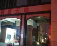 辉腾新天地8号街区2楼商铺出租80平方