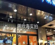 秦淮夫子庙健康路安科瑞烘培年租金18万出售