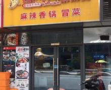 玄武常发沿街重餐饮 独立产权带租约年租17万起 商业配套齐全