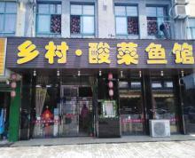 (转让)昆山市千灯镇景唐北路餐饮小吃炒菜面食临街旺铺转让个人