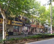 凤凰西街 沿街门面出租 适合水果店 甜品店等