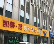 建邺万达300平沿街商铺 门头17米 层高5米4 可分割