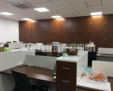 (出租)龙湖 豪华精装 实图家具全含193平 拎包办公