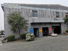[A_21696]【第一次拍卖】江苏贝雅特实业有限公司位于泗阳县经济开发区漓江路东侧的房产、土地使用权及附属设施