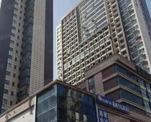 (出售)出售!国际商务大厦 自带大平台 有60平方的,随时看