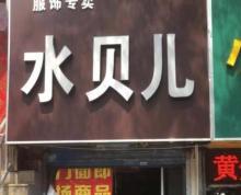 迈皋桥 临街商铺直租 年16万 人流量大 无转让费 配套完善