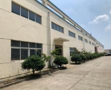 [A_32059]【变卖】溧阳市戴埠镇明骏路8号的土地、房产、附属设施及机器设备