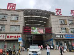 50万出售浙江商贸城成熟黄金旺铺