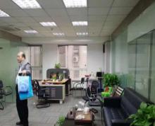 (出租) 浮桥地铁口华海3C雄狮国际大厦谷阳世纪大厦太平商务