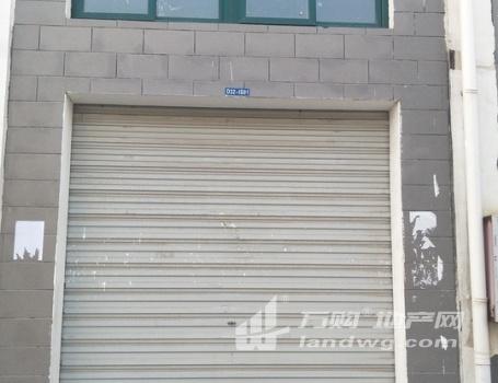 [A_32665]【第一次拍卖】涟水中恒国际小区D32幢1S01室商铺