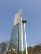 南京第一楼(紫峰大厦)高区景观好 有家具 企业形象