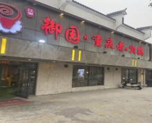 (转让)(金铺旺)云龙区庆丰路东纯一层260平米餐饮店转让