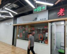(转让)(51旺铺推荐)锡山东亭菜市场20平卤菜转让,门头宽