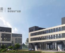 (出租)江北新区独栋厂房租售,层高8米,交通便利