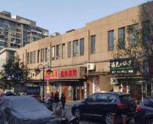 (出租)桥北泰来苑东大对面旺铺,200平,可轻餐饮业态不限