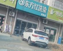 (转让)个人沭阳桃源小区北门对面干洗店铺转让