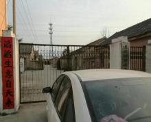 (出租)云台农场厂房出租 1000平米