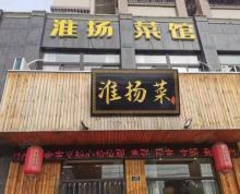 (转让)(九九)如皋仁寿路餐饮店转让