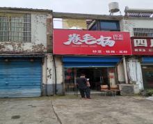 (转让)(腾达旺铺成交后再收费)钟楼怀德中路BRT站台对面小吃店转让